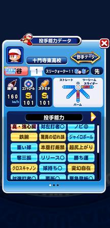 f:id:arimurasaji:20200404120233j:plain