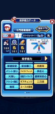f:id:arimurasaji:20200404120237j:plain