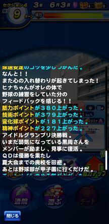f:id:arimurasaji:20200405105531j:plain
