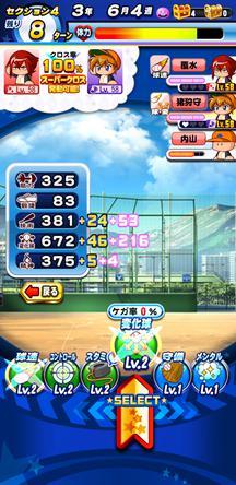 f:id:arimurasaji:20200405105540j:plain