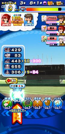 f:id:arimurasaji:20200405105548j:plain