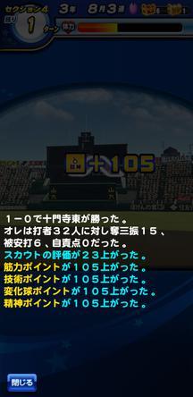 f:id:arimurasaji:20200405105601j:plain