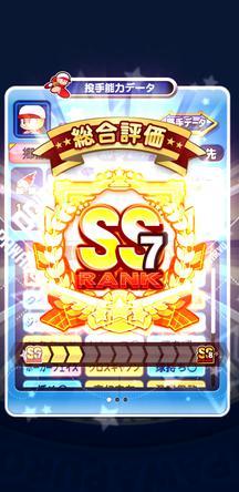 f:id:arimurasaji:20200405105615j:plain