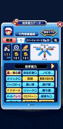 f:id:arimurasaji:20200405105619j:plain