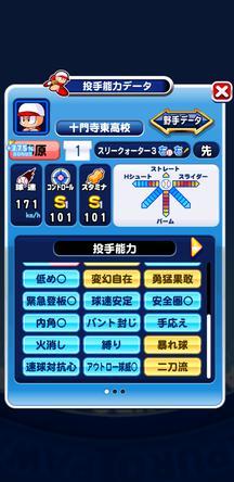f:id:arimurasaji:20200405105622j:plain