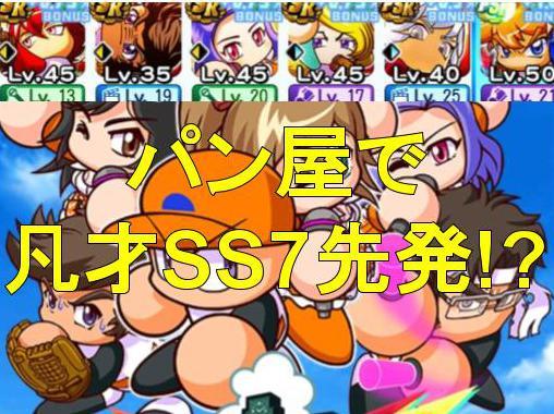 f:id:arimurasaji:20200405105954j:plain