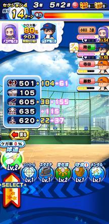 f:id:arimurasaji:20200405202220j:plain