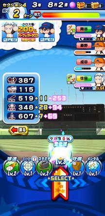 f:id:arimurasaji:20200405202231j:plain