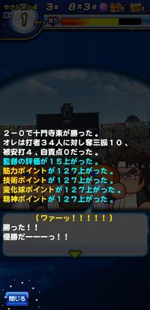 f:id:arimurasaji:20200405202240j:plain