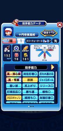f:id:arimurasaji:20200405202256j:plain
