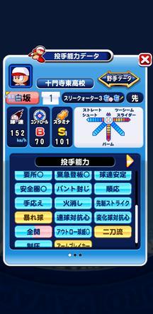 f:id:arimurasaji:20200405202300j:plain