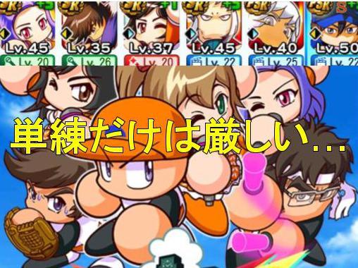 f:id:arimurasaji:20200405202824j:plain