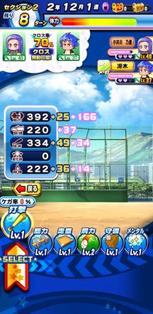 f:id:arimurasaji:20200407184648j:plain