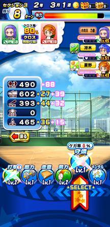 f:id:arimurasaji:20200407184700j:plain