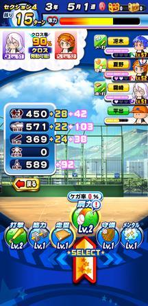 f:id:arimurasaji:20200407184710j:plain