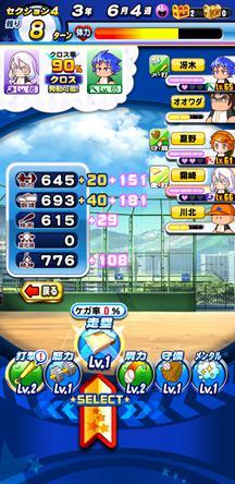 f:id:arimurasaji:20200407184718j:plain