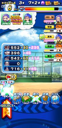f:id:arimurasaji:20200407184727j:plain