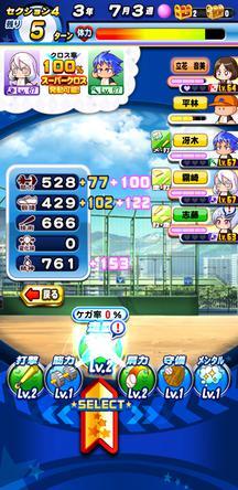 f:id:arimurasaji:20200407184739j:plain