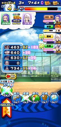 f:id:arimurasaji:20200407184749j:plain