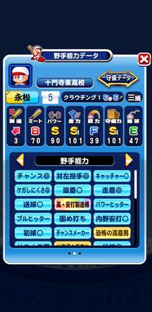 f:id:arimurasaji:20200407184806j:plain
