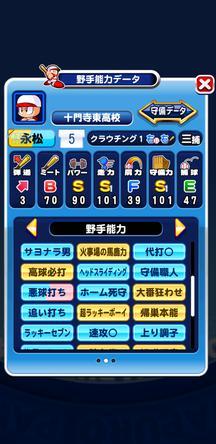 f:id:arimurasaji:20200407184809j:plain