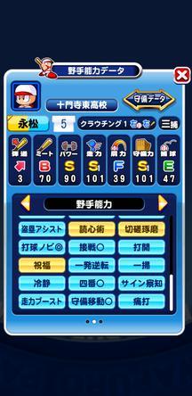 f:id:arimurasaji:20200407184812j:plain