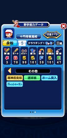 f:id:arimurasaji:20200407184817j:plain