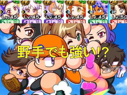 f:id:arimurasaji:20200407185059j:plain