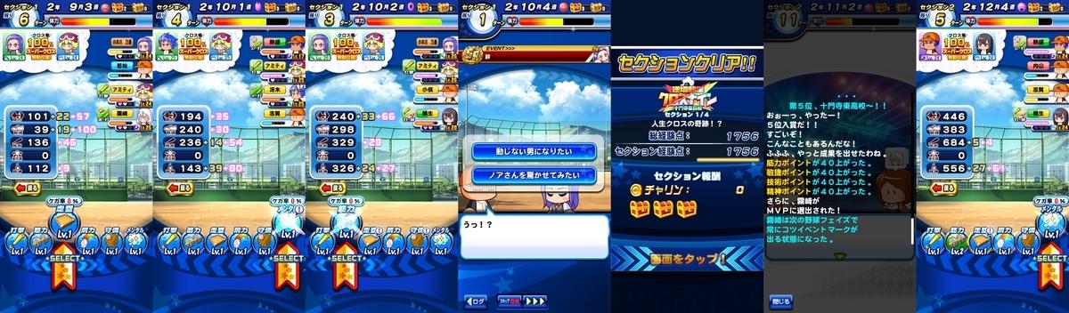 f:id:arimurasaji:20200408192209j:plain