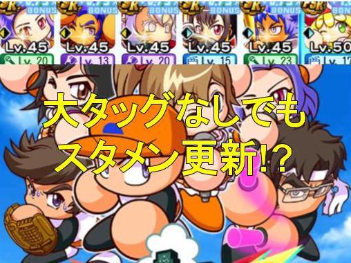 f:id:arimurasaji:20200408193252j:plain
