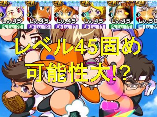 f:id:arimurasaji:20200409174930j:plain