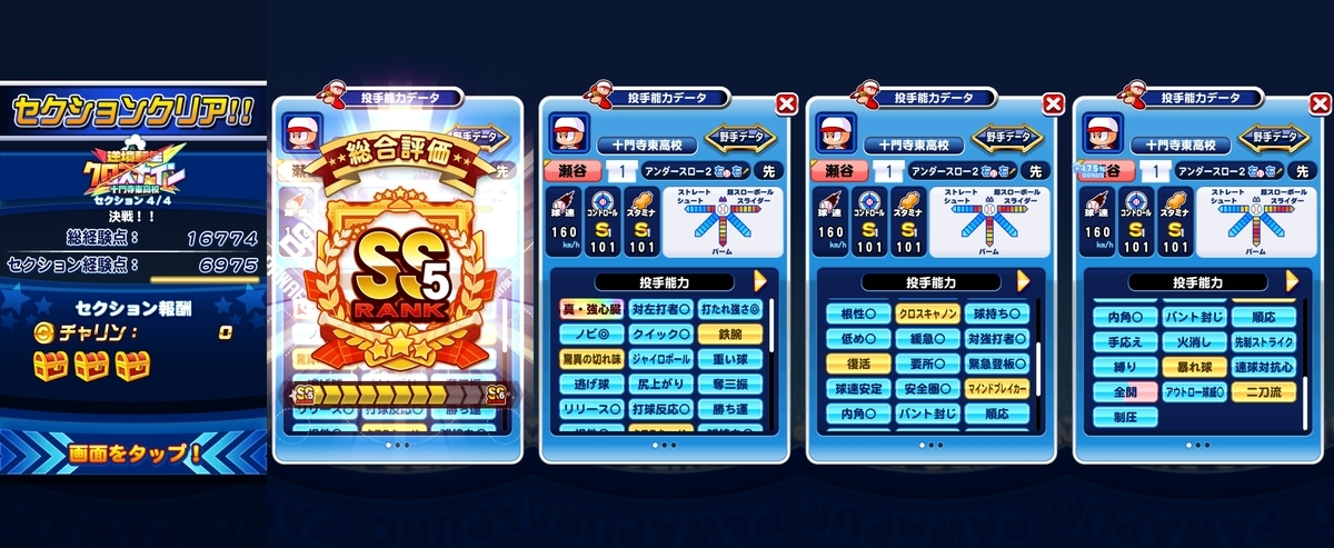 f:id:arimurasaji:20200409201921j:plain