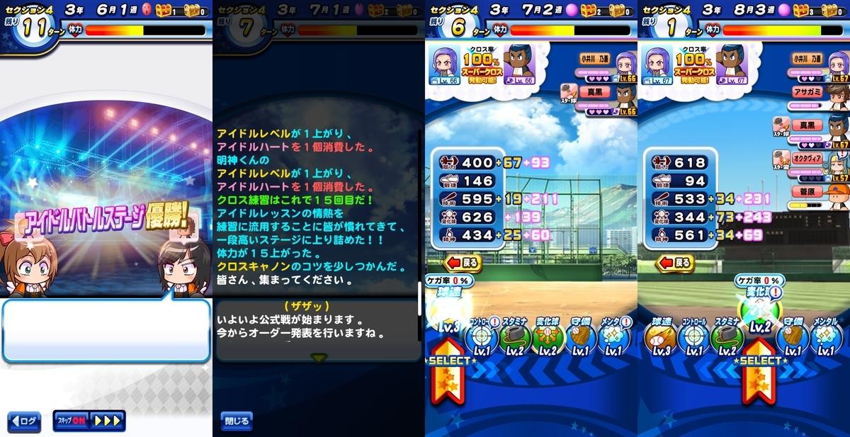 f:id:arimurasaji:20200409202132j:plain