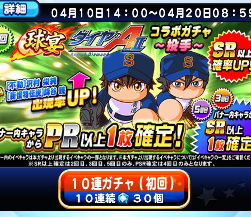 f:id:arimurasaji:20200410185740j:plain