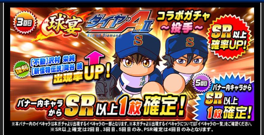 f:id:arimurasaji:20200410185842j:plain