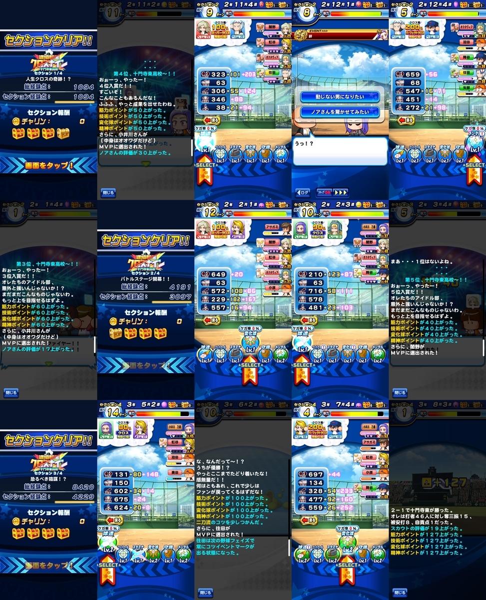 f:id:arimurasaji:20200411102642j:plain