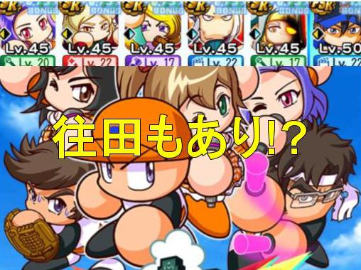 f:id:arimurasaji:20200411103235j:plain