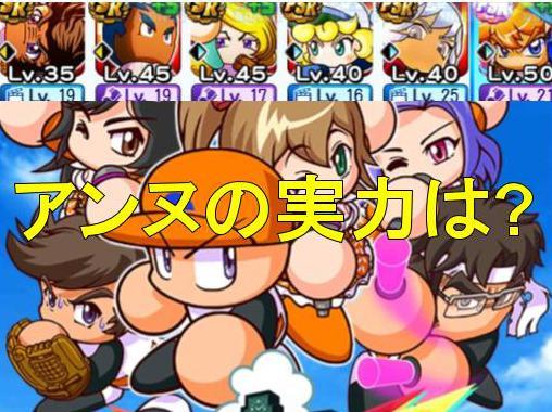 f:id:arimurasaji:20200411110233j:plain