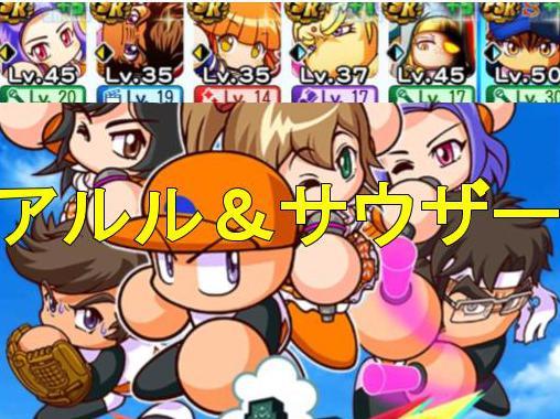 f:id:arimurasaji:20200411175545j:plain