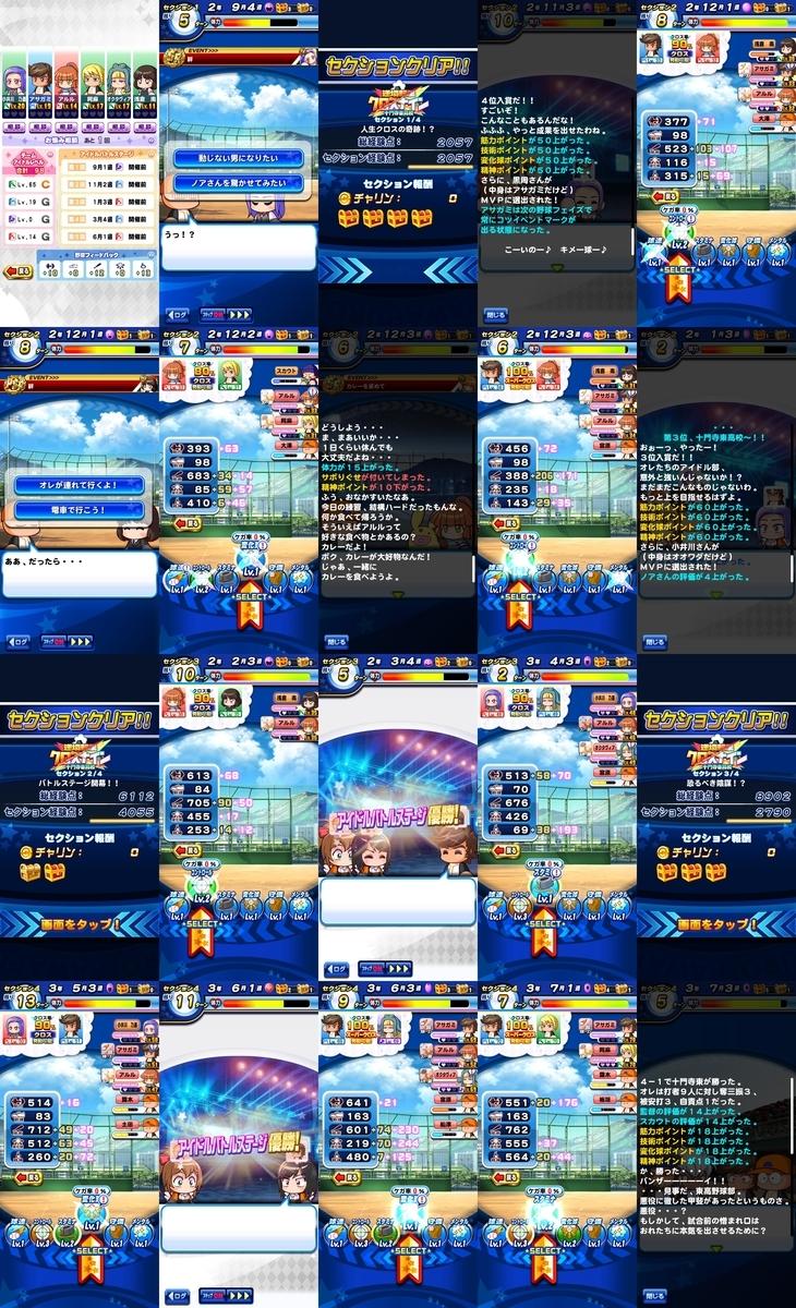 f:id:arimurasaji:20200411181122j:plain