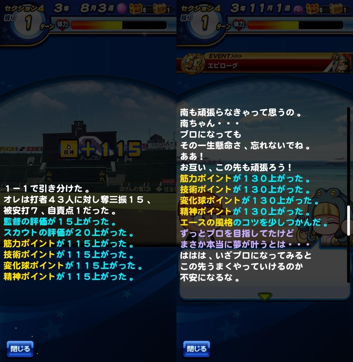 f:id:arimurasaji:20200411181155j:plain