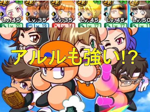f:id:arimurasaji:20200411181715j:plain