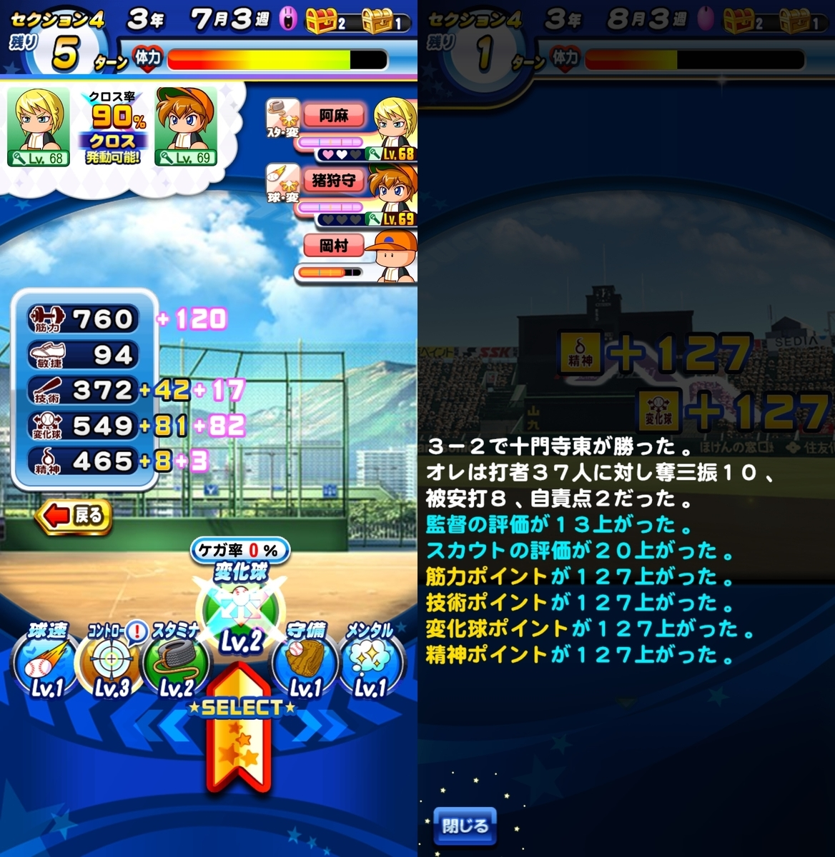 f:id:arimurasaji:20200412111507j:plain