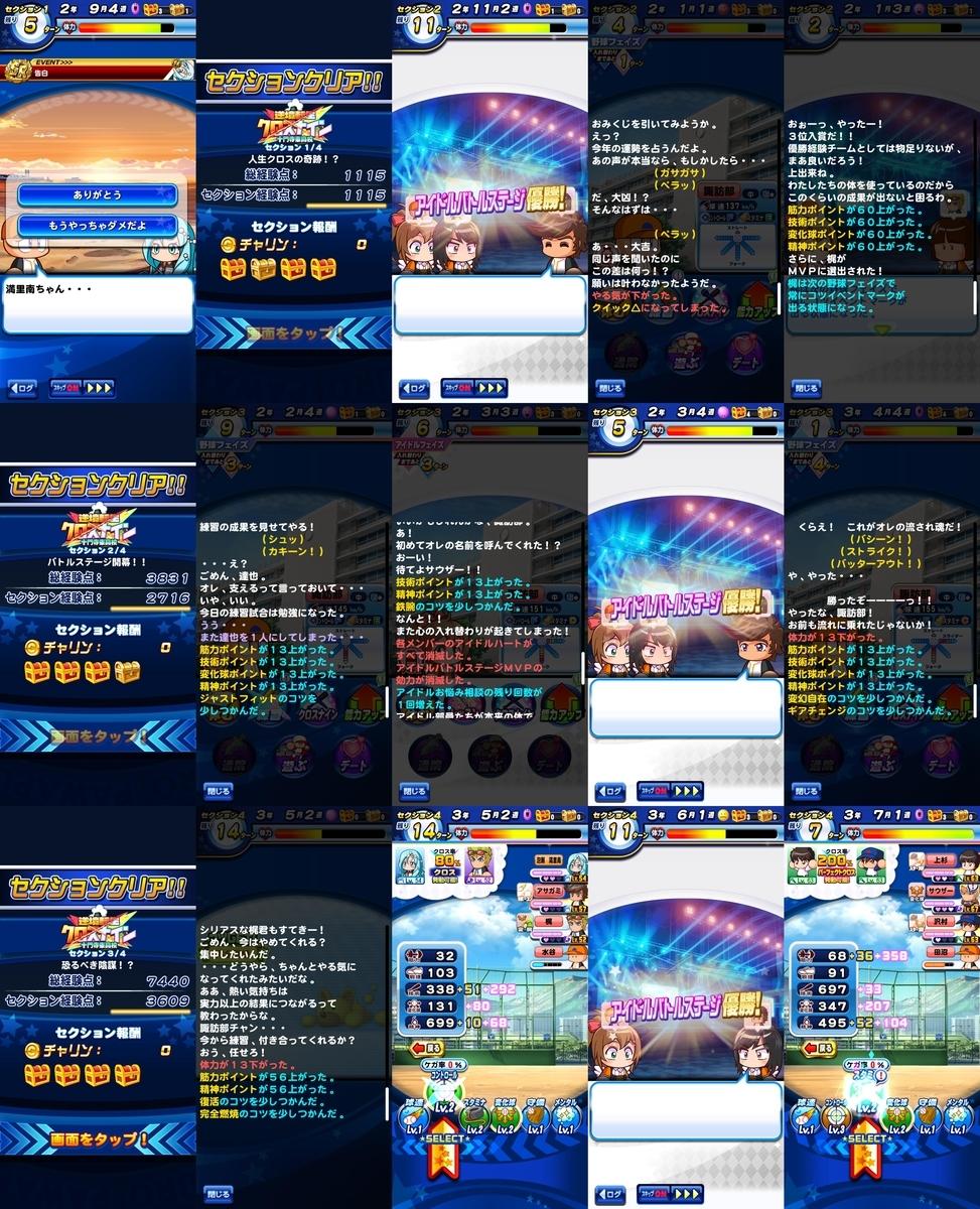 f:id:arimurasaji:20200413174842j:plain