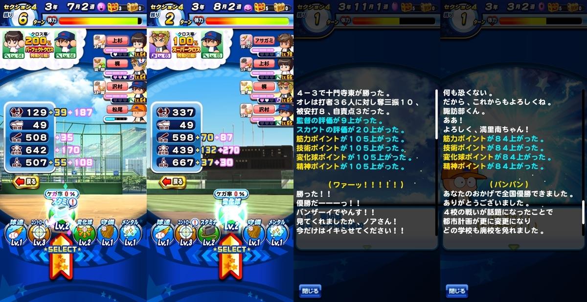 f:id:arimurasaji:20200413174906j:plain