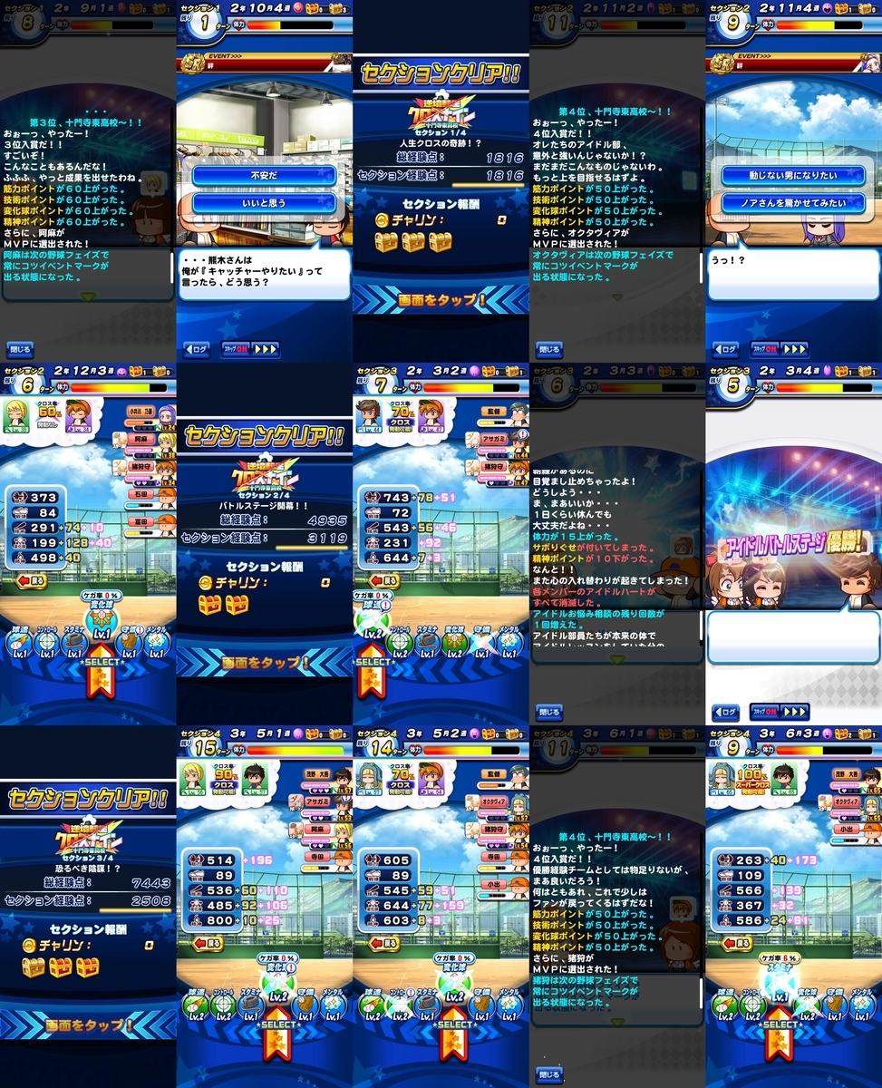 f:id:arimurasaji:20200413192639j:plain