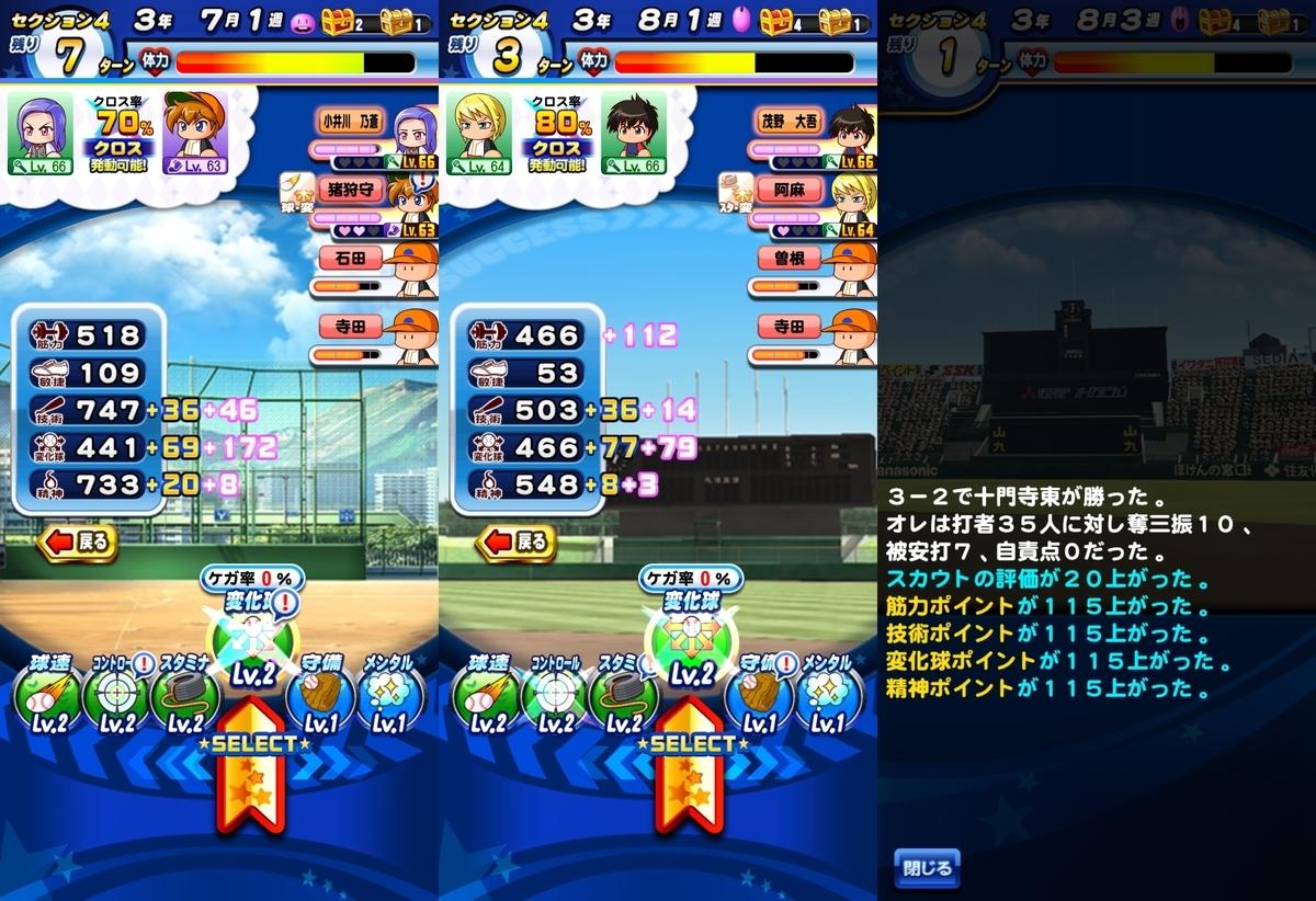 f:id:arimurasaji:20200413192705j:plain