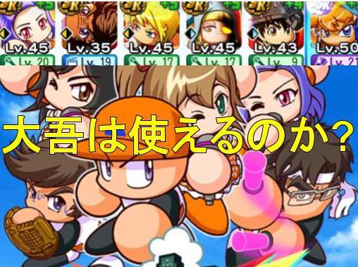 f:id:arimurasaji:20200413193754j:plain