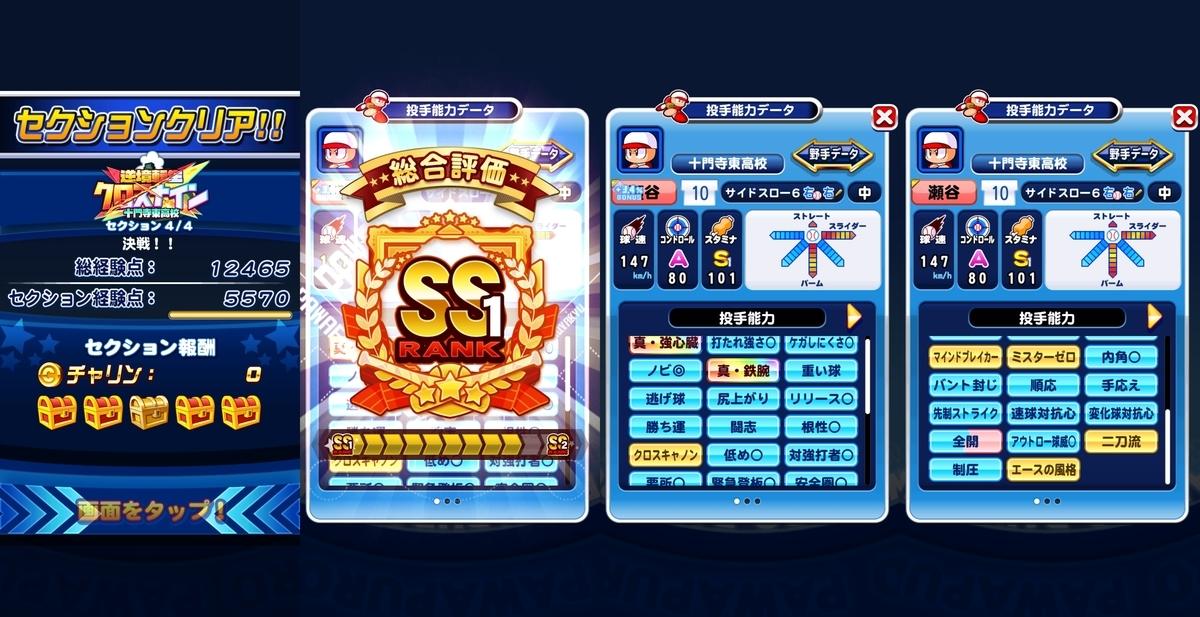 f:id:arimurasaji:20200414194621j:plain