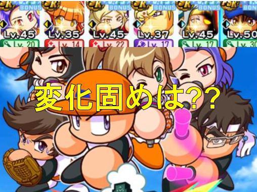 f:id:arimurasaji:20200414194857j:plain
